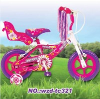 kids bicycle from China children fold up bicycle