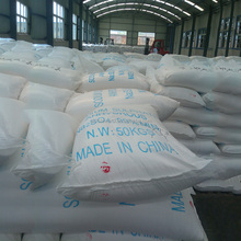 China Factory Sodium Sulphate Anhydrous 99% Min Glauber Salt Global Salt Price