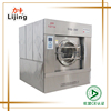 Washing machine manufacturers, commercial washing machine, industrial washer prices