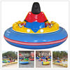Amusement kiddie rides outdoor inflatable bumper car ,used bumper cars for sale