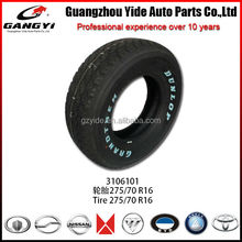 GREAT WALL WINGLE Tires 1031-wingle 275 70 R16