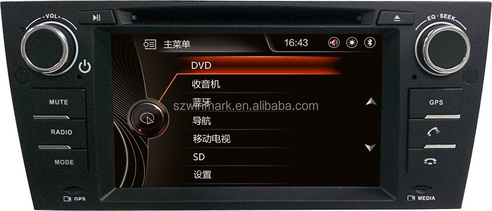 "7"" Single Din Car Multimedia System DVD for BMW 3series E90 E91 E92 E93"