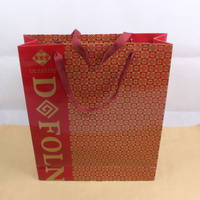 Practical mobile phone accessory mocle paper bags