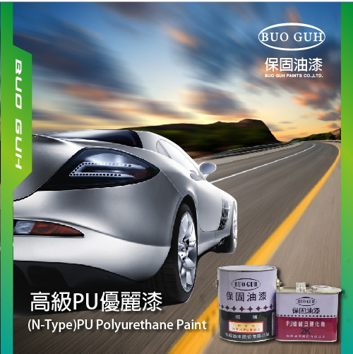 MATERIALS USED IN CAR PAINT SPRAY CHROME COATING BLACK REFLECTIVE PAINT