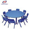 Factory Price Plastic Stacking Children Kids table and chair for sale