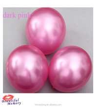 12inch branded printed metallic latex balloon