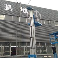 High quality machine grade Double-mast Aluminum Lifthydraulic man liftaerial work lift platform with great price