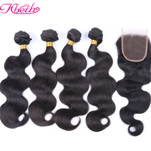 Cheap Virgin Black Star hair weave Top Quality Brazilian Hair Weave Bundles