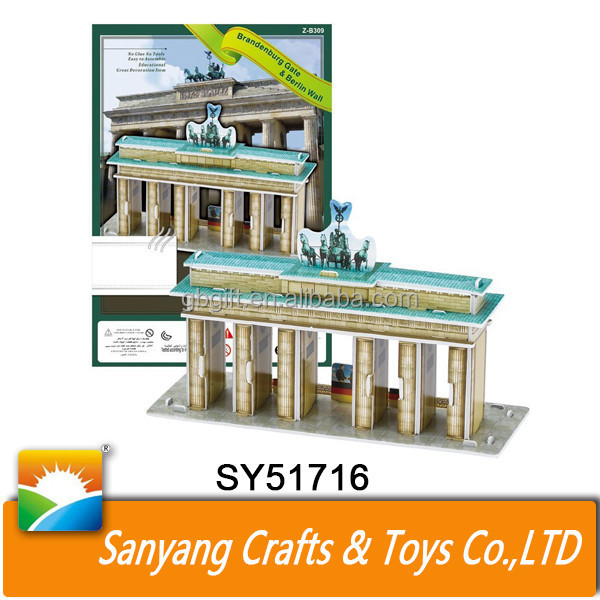 Intellective Toy for kid Brandenburg Gate & Berlin Wall 3d paper model germany souvenir