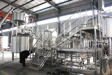 turn-key project 2000l 3000l small beer brewing equipment