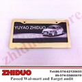 Wholesale MCUV Full Color License Plate Frame