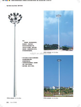 airport lighitng 35m multisided high mast lighting price factory