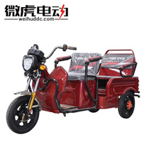 2017 NEW 500w/650w/800w/1000w/1200w/1500w cargo tricycle/three wheel motorcycle/tuk tuk with cheap cost