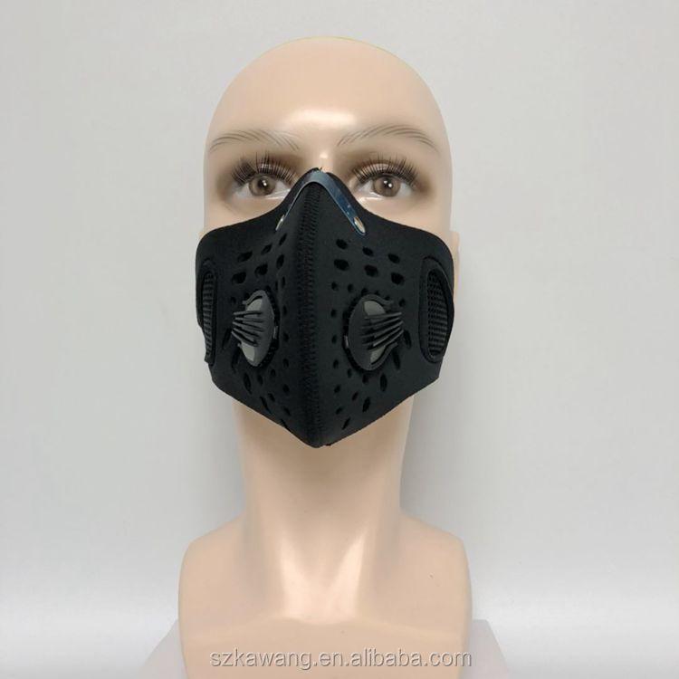 Amazon best winter cycling wear men ridding air filter face bike mask.   b13d280b8fbe