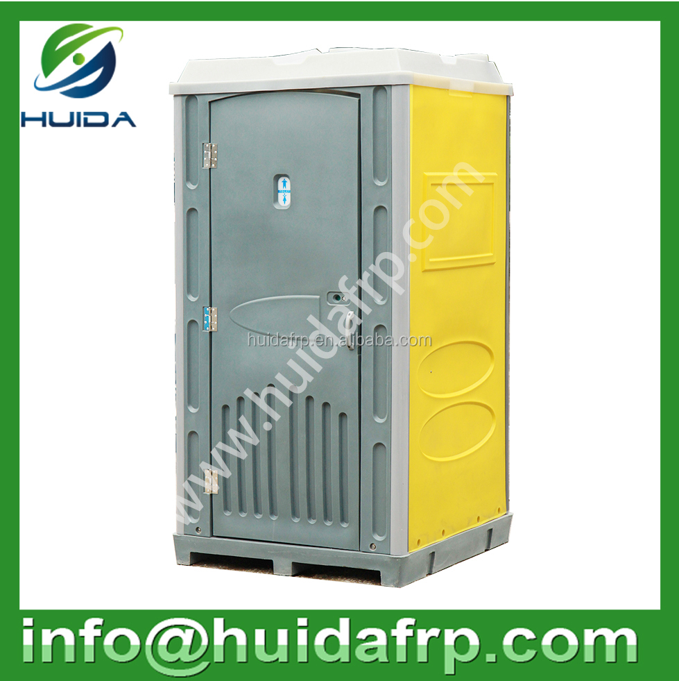China Guangzhou Huida best quality portable toilet one piece plastic outdoor toilet to buy