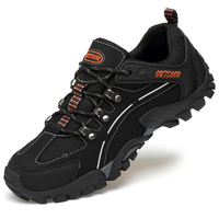 High Quality Power Hiking Shoes Men