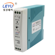 constant voltage current 20w ac dc single output 220v din rail power switch supply transformer for led driver 15vdc 1a