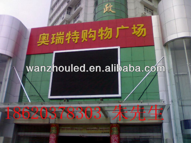 billboard led screen hot sale !! p16 p20 p25 RGB full color dual single color outdoor/indoor DIP led screen display