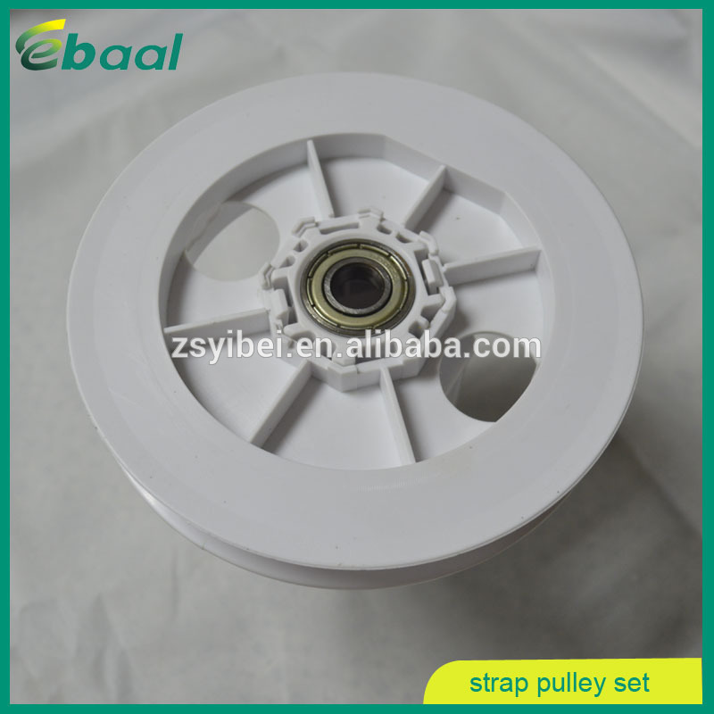 PVC tape pulley 125mm with cap fi 40mm