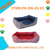 Fashion Pet Bed Cushion Dog Cat Warm Mat Soft Pad Nest For Crate House