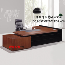 High quality wooden executive office table design
