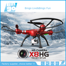 Bingo SYMA X8HG 4-Channel 2.4GHz 6 Axis Gyro With 8MP WIFI FPV Real-time HD Camera