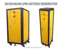China 10LPM 15LPM 20LPM 60lpm oxygen concentrator for welding
