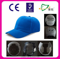 abs ventilated bump cap,bump cap in baseball style,comfortable hard hat
