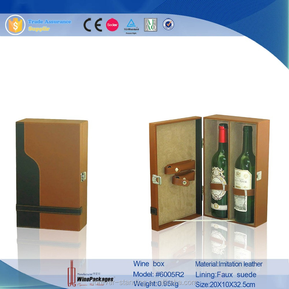 portable whiskey 2 packed leather wine case,wooden rectangle wine box