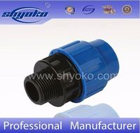 China high quality PP coupling fittings Pipe Fittings for water supply