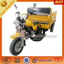 Best new tricycle 150cc/ 175cc tricycle made in china