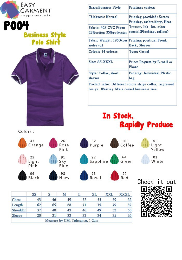 Hot sales 2015 Customized neck White color 195 grams Casual Polo Shirt