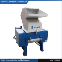 Shanghai fair hot selling eco-friendly machine Recycled Plastic Crusher
