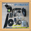 CP-I Black CDH Kit Motor Kit