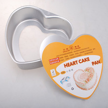 Heart Shaped Metal Cake mould with Removeable Bottom