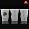 high quality cheap customize disposable coffee paper cup
