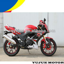 Chinese Super Moto Racing 200cc/250cc Made In China/Chongqing Yujue Moto