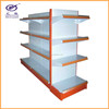 /product-gs/double-side-gondola-multi-functional-supermarket-rack-60341549053.html
