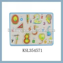 hot sales promotion educational wooden puzzle