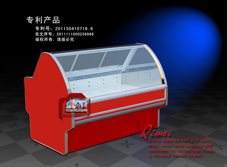 09ES Cold storage dispaly showcase cabinet for deli meat Refrigerating freezer display Showcase cooler
