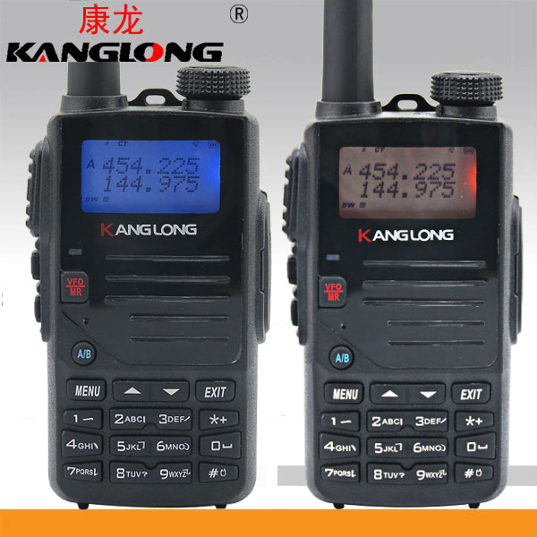 Handheld Walky Talky 5W 128channel Quick Scanning Dual Band 144/520mhz Two Way Radio Amplifier