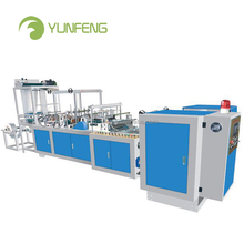 Roll garbage disposable plastic bag making machine in suplermarket