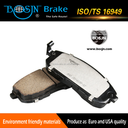 Emark approved auto car ceramic brake pad