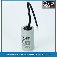 New coming WIMA 0.1uF 63V capacitor metallized polyester film capacitor