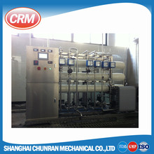 distilled water unit with reliable full automatic operation