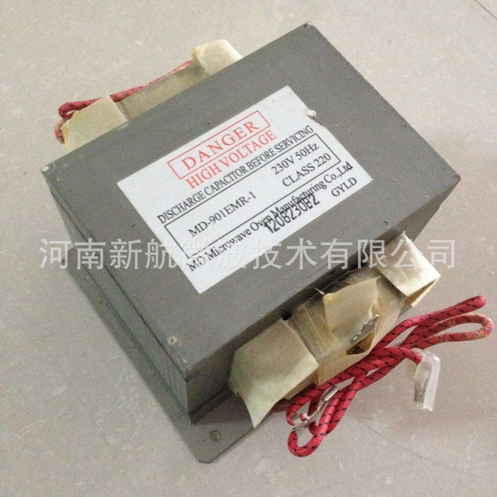 900w high voltage microwave transformer for oven