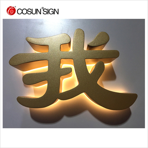 3D LED backlit letter signage, logo signs ,company logo name