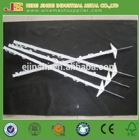 double Step Plastic poly Electric fence post for Electric fencing system