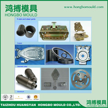 Top quality plastic auto mold 2015 new products
