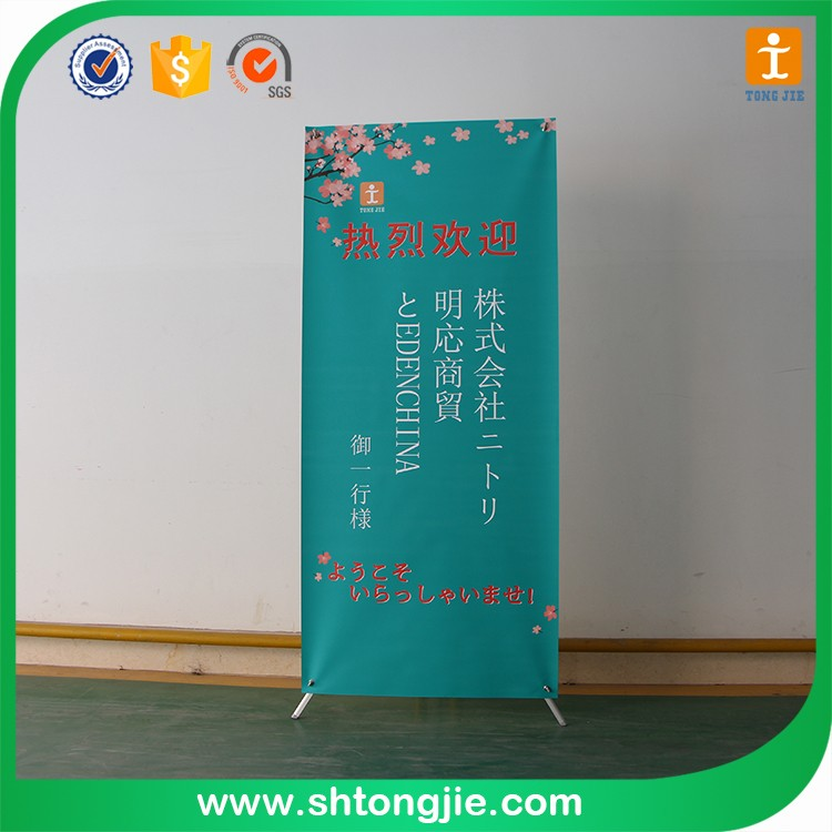 Poster Advertising Display Stand Up